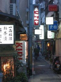 Small Street in Kyoto with lighted black and white signs